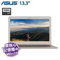 ASUS UX330CA-0051C7Y30 玫瑰金【m3-7Y30/4G/256G SSD/13.3吋 FHD IPS/W10/1.2Kg 發光鍵盤】