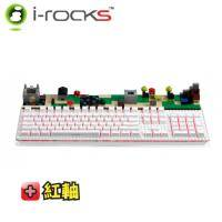 I-ROCKS K76M IRK76M RGB 機械式-自有青軸 電競鍵盤 買就送IRM09 暗黑版 電競鼠