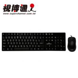 視博通 神鍵手鍵盤滑鼠組 ★CP值超高鍵鼠組★