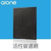 活性碳濾網(AQ8268/AQ8200)-搭主機加價購專用