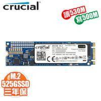 美光 Crucial MX300 525G/M.2 SATA 2280/讀:530M/寫:500M