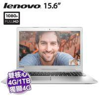 lenovo 510-15IKB 80SV00ESTW-1【i5-7200U/4G/1TB/NV-940MX 4G/15.6吋】IdeaPad系列+lenovo原廠包包