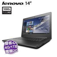 lenovo 310-14IKB 80TU0039TW-1 黑【i7-7500U/4G D4/1TB/NV-920MX 2G/14吋 FHD/DVD/W10/2年保】IdeaPad系列