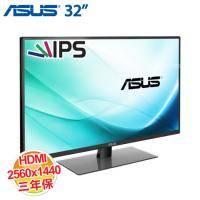 ASUS VA32AQ 32吋寬螢幕【2560x1440/ IPS/D-SUB/DVI/HDMI/三年保】
