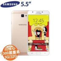 Samsung Galaxy J7 Prime (3+32G) G610 5.5吋雙卡雙待八核智慧型手機 金色