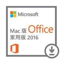 微軟Office Mac Home Student 2016 多國語言下載版(商品無實體光碟,軟體類無7天鑑賞期不可退貨)