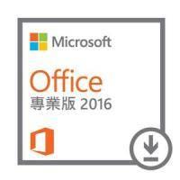 微軟Office Pro 2016 多國語言下載版(商品無實體光碟,軟體類無7天鑑賞期不可退貨)