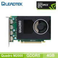 NVIDIA Quadro M2000 4G DDR5/三年保固/簡易蜂巢(顯卡三大廠)