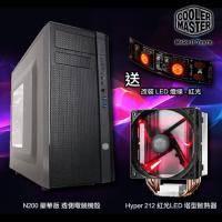 CoolerMaster(酷碼) Hyper 212 紅光LED 塔型散熱器+N200 豪華版 透側電競機殼 U3*2/U2*1 送 改裝 LED 燈條 - 紅光