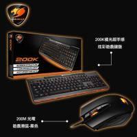 偉訓COUGAR 200M遊戲滑鼠(黑)+200K橘光剪刀腳遊戲鍵盤