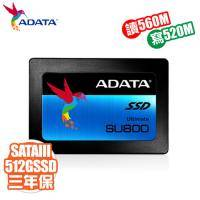 威剛 ADATA Ultimate SU800 512G /讀:560M/寫:520M/三年