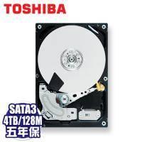 TOSHIBA Tcmcat 4TB 企業級硬碟(MG04ACA400E) /SATA3/7200轉/128MB快取/五年保固
