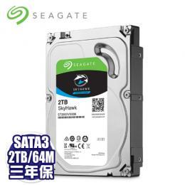 Seagate 2TB (ST2000VX008)[監控碟(監控鷹)]64M/5900轉/三年保