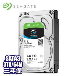 Seagate 3TB (ST3000VX010)[監控碟(監控鷹)]64M/5900轉/三年保