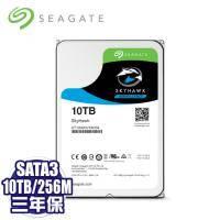 Seagate 10TB (ST10000VX0004)[監控碟(監控鷹)]256M/7200轉/三年保