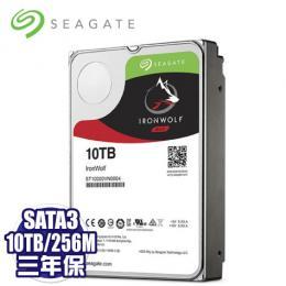 Seagate 10TB/(ST10000VN0004)【NAS碟(那嘶狼)】/7200轉/256MB/三年全保