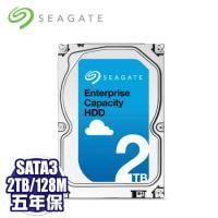 Seagate 2TB 企業級(ST2000NM0055/5Y)/SATA3/7200轉/128MB/五年保固