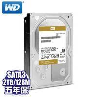 WD 【企業級(金標)】2TB(WD2005FBYZ)/SATA3/7200轉/128MB/五年保固