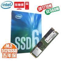 【搭機價】Intel 600P 512G/M.2 PCIe 2280/讀:1770M/寫:560M/五年