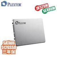 Plextor S2C-512GB/讀520MB/寫480MB/三年保固