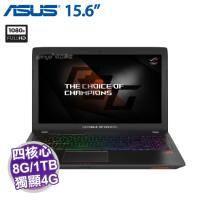 ASUS GL553VE-0031B7700HQ/i7-7700HQ/GTX1050Ti 4G/8G/1T+256G M.2/15.6吋FHD/DVD/W10/ASUS原廠電競後背包及電競滑鼠