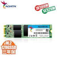 威剛 ADATA Ultimate SU800 128G/M.2 SATA 2280/讀:560M/寫:520M/三年