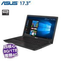 ASUS FX753VD-0032B7700HQ【i7-7700HQ/8G D4/1TB 7200轉/GTX-1050 4G/17.3吋 FHD/DVD/W10】