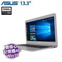 ASUS UX330CA-0061A7Y30 金屬灰【m3-7Y30/4G/256G SSD/13.3吋 FHD IPS/W10/1.2Kg 發光鍵盤】