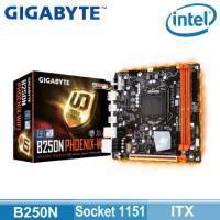 技嘉 B250N-Phoenix WIFI/4年保(ITX/2*DDR4/M.2/intel LAN/1H1DP)