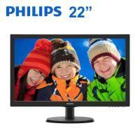 PHILIPS 223V5LHSB2 22型 液晶顯示器(1920X1080、D-Sub、HDMI/三年保固)