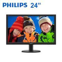 PHILIPS 240V5QDAB 24型 液晶顯示器(IPS/D-Sub、DVI、HDMI、喇叭/三年保固)