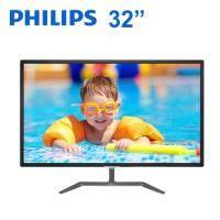 PHILIPS 323E7QDAB 32型 液晶顯示器(IPS/D-Sub、DVI、HDMI、喇叭/三年保固)