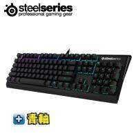 SteelSeries Apex M650 RGB機械式電競鍵盤/青軸中文/世界頂級電子競技玩家認證