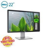 DELL P2214H /22型/AH-IPS/DVI+D-sub+DP/可旋轉升降/USB HUB