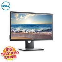 DELL P2317H /23型/AH-IPS/DVI+D-sub+DP/可旋轉升降/USB HUB
