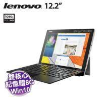 lenovo MIIX 510-12ISK 80U1004QTW【i5-6200U/8G D4/256G PCIE SSD/12.2吋 FHD 觸碰螢幕/W10/1年保】