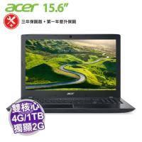 acer E5-575G 灰 SSD版 三年保固版+第一年意外保固【i5-7200U/4G D4/1TB+128G SSD/NV-940MX 2G/FHD/DVD/W10】客製化商品,無法退貨