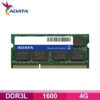 威剛 NB-DDR3L 1600 4G(512*8)1.35V 低電壓