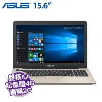ASUS X556UR-0031C6200U 霧面金【i5-6200U/4G D4/1TB/NV-930MX 2G/15.6吋 FHD/DVD/W10】內含專用後背包