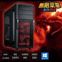 【無敵菜單水冷烈火】AMD【四核】 Athlon II X4 860K + CM(酷碼) Seidon 120V紅光雙風扇水冷散熱器+華擎 FM2A88M Pro3+金士頓 DDR3-1600-8G(..