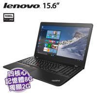 lenovo E560P 20G5A003TW【i7-6700HQ/8G D4/1TB/GTX-960M 2G/15.6吋 FHD/W10-PRO/2年保】ThinkPad 系列