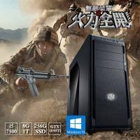 【無敵菜單之火力全開-M4A1】Core i5-7500 /微星 H270 TOMAHAWK ARCTIC(戰斧飛彈)/金士頓 HyperX Fury 8GB DDR4 2400/Intel 600P..