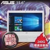 ASUS X556UR 天使白 240G SSD極速版【i5-6198DU/4G D4/1TB+240G SSD/NV-930MX 2G/FHD/外接式燒錄器/W10】客製化商品,無法退貨