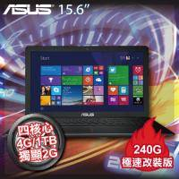 ASUS X550VX SSD極速版【i7-6700HQ/4G D4/1TB 7200轉+240G SSD/GTX-950M 2G/FHD/外接式燒錄器/W10】客製化商品,無法退貨