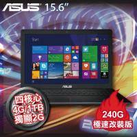 ASUS X550VX SSD極速版【i5-6300HQ/4G D4/1TB 7200轉+240G SSD/GTX-950M 2G/FHD/外接式燒錄器/W10】客製化商品,無法退貨