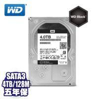 WD 電競黑標 4TB(WD4004FZWX) /7200轉/SATA3/128MB/五年保固