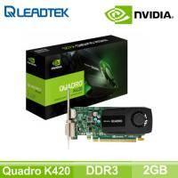 NVIDIA Quadro K420 2G DDR3/三年保固/簡易蜂巢-(顯卡三大廠)