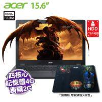 acer V5-591G SSD+1TB升級版【i5-6300HQ/4G D4/1TB+128G SSD/GTX-950M 2G/FHD/W10】加碼送acer FS-82471 電競滑鼠+鼠墊