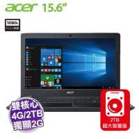 acer E5-575G-58ZL 黑 2TB超大容量版【i5-7200U/4G D4/1TB+1TB+128G SSD/NV-940MX 2G/FHD/外接DVD/W10】客製化商品,無法退貨