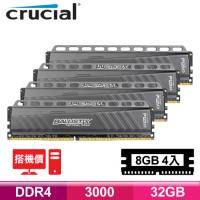 美光 Micron Crucial Ballistix Tactical 戰鬥版 DDR4 3000/32G (8GB*4)超頻記憶體(四通道)-搭機價